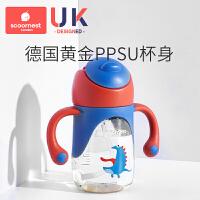 PPSU婴儿童吸管式学饮杯鸭嘴杯喝水杯子两用带手柄奶瓶大宝宝