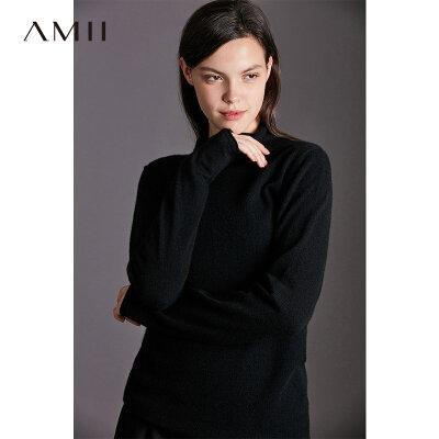 【品牌团 1件7折/2件5折】AMII[极简主义]优雅气质 100%羊绒衫 秋冬新款修身卷边高领毛衣女