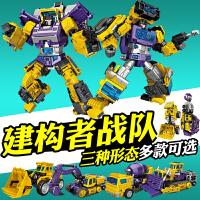 机器人模型组合体儿童玩具建构者战队者变形工程车