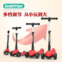 儿童三轮闪光踏板车3-6-12岁宝宝初学滑滑车折叠滑板车