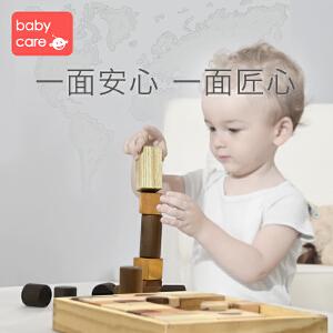 babycare积木玩具 益智玩具婴幼儿玩具 儿童积木1-6岁 开发智力 木质安全啃咬0甲醛 原木50粒