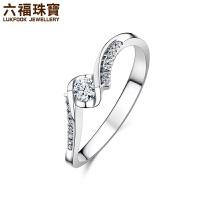 六福珠宝求婚钻戒正品结婚钻石戒指女邂逅钻戒白K金定价 14182C