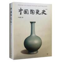 送书签~9787108034151-中国陶瓷史-增订版(ja)/ 叶�疵� / 生活・读书・新知三联书店