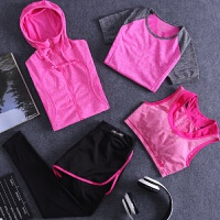 20180409215122211瑜伽服秋冬套装健身房运动服女三件套显瘦上衣速干跑步服女裤长袖