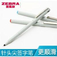 日本zebra斑马速干签字中性笔商务学生用针管水笔红蓝黑色BE-100顺畅中性笔速干笔