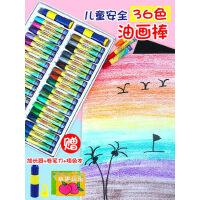 得力蜡笔36色48色宝宝油画棒儿童安全幼儿画笔彩笔腊笔套装色粉笔24色幼儿园油画笔彩绘棒无毒可水洗
