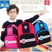 迪士尼书包小学生男女1-3-6年级减负护脊儿童双肩包男生书包韩版 送 笔袋