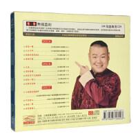 正版岳云鹏相声小品cd喜剧总动员精选搞笑相声小品汽车载cd光盘