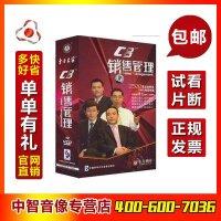 【正版带票】C8销售管理 龙平 贾长松 闵波 容�M 12VCD东方名家 正版包邮现货