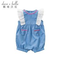 戴维贝拉夏季新款婴幼儿爬服女宝薄款连体衣DBH10821