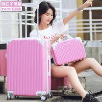 箱子行李箱小日式网红20寸新款复古拉杆箱学生密码旅行潮