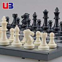 UB友邦国际象棋中大号磁性黑白金银棋子折叠棋盘套装培训比赛用棋