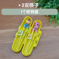1ry婴幼儿童筷子训练筷宝宝餐具套装勺子叉子家用小孩玉米学习练习筷
