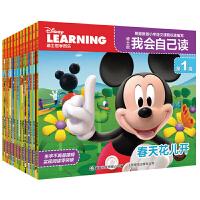 迪士尼我会自己读全套12册宝宝儿童学前识字书幼儿认字卡片0-1-2-3-4-5-6岁幼儿园幼小衔接语文早教启蒙小孩看图
