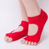 健身瑜伽袜五指袜女瑜伽袜子透气吸汗防滑女瑜珈袜棉