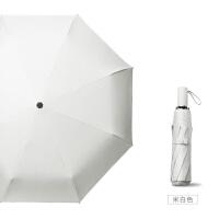 文艺太阳伞女防晒遮阳伞折叠晴雨两用防紫外线黑胶简约小清新雨伞