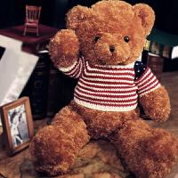 泰迪熊公仔毛绒玩具熊棕色*娃娃可爱送女友抱抱熊女生日礼物 棕色 美国熊 1.8米 送玫瑰花+挂件
