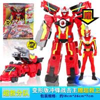 男孩玩具巨神战击队超救分队变形版冲锋爆裂战击王变形机器人