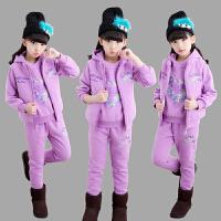 2018032914510女童冬装套装新款加绒加厚运动儿童衣服洋气秋卫衣三件套童装 紫色 加绒加厚三件套