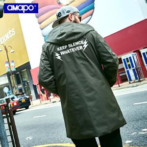 【限时抢购到手价:156元】AMAPO潮牌大码男装胖子加肥加大宽松中长款连帽薄风衣嘻哈外套男