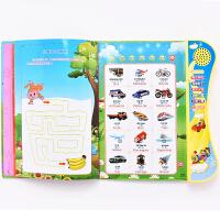 儿童宝宝中英文点读书点读机幼儿园婴幼早教机小孩子学习机 送三节7号电池
