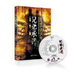 兄弟承诺,陈伟军,清华大学出版社9787302311775