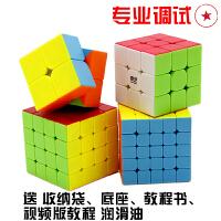 奇艺魔方套装顺滑比赛专用全套二三四五阶金字塔枫叶初学者玩具