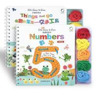 穿绳洞洞书全套(共两本)儿童双语益智启蒙插画图书玩具学数字学交通工具2-6岁
