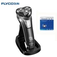 飞科(FLYCO)FS378 电动剃须刀全身水洗快充 刮胡刀 带3个飞科原装FR8刀头