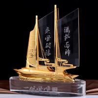 水晶船创意礼品个性定制生日礼物一帆风顺刻字*