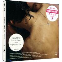 新华书店正版 欧美流行音乐哈利时代CD