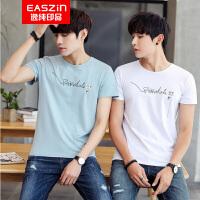 EASZin逸纯印品 短袖T恤男 高档莫代尔圆领小玫瑰印花体恤衫