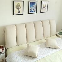 简约现代床头靠垫 大靠背床头软包 靠枕 木床头罩靠垫布艺软床头
