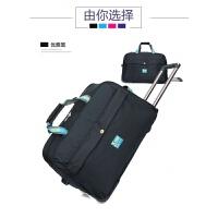 拉杆包旅行包韩版大容量防水拉杆包可折叠旅行包潮流糖果色登机箱手提拉杆包