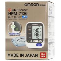 欧姆龙电子血压计HEM-7136 原装进口全自动家用上臂式血压测量仪