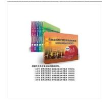 农民工转岗工安全知识题库系列 电气操作安全知识题库 2CD-ROM(满500元送8G U盘) 安全教育视频光盘