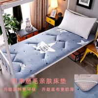 榻榻米床垫地垫可折叠打地铺睡垫懒人床薄款简易地上铺地睡觉垫子 幸运星 亲肤、防滑面料