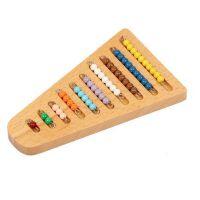 蒙氏教具蒙台梭利教具数学教具幼儿园儿童早教玩具彩珠台阶板