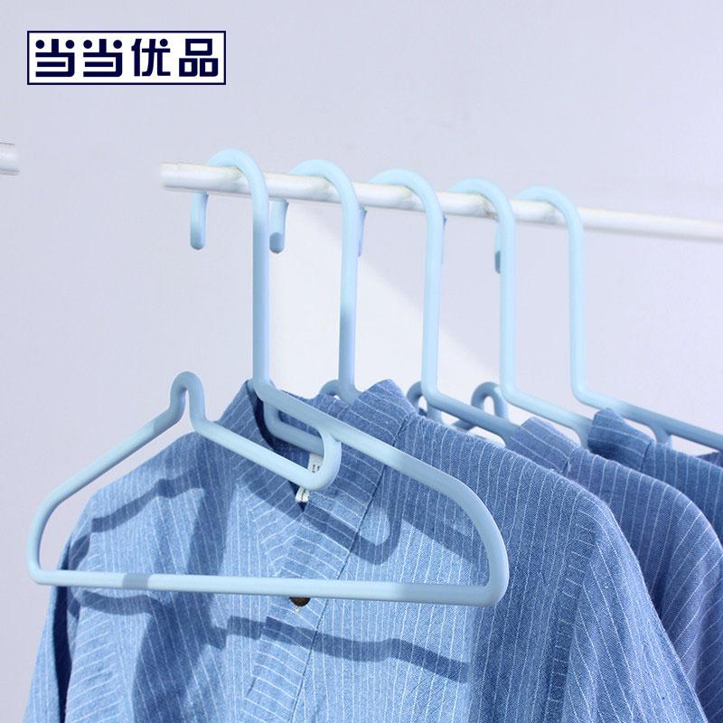 当当优品 家用防滑护领衣架 简易无痕挂衣架衣撑 蓝色 5只装当当自营  保护衣领 防滑无痕 简约时尚