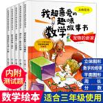 木头娃娃历险记四五年级纽伯瑞儿童文学奖国际大奖小说故事书6-12周岁小学生读物经典儿童读物三四五六年级