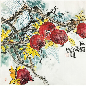 江文湛《石榴》著名画家