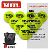 Teloon天龙网球 单人练习训练比赛耐磨初学 教练网球