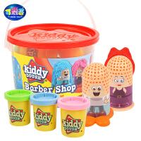 儿童橡皮泥彩泥粘土玩具套装 魔发师彩泥模具