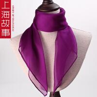上海故事真丝小方巾百搭丝巾女100%桑蚕丝纯色渐变薄款纱巾中方巾