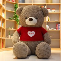送女朋友礼物 大娃娃玩具 大号 毛绒抱抱熊玩偶公仔大号泰迪熊熊猫可爱布娃娃大熊毛绒玩具生日礼物