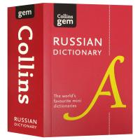 柯林斯袖珍俄语词典 Collins Russian Gem Dictionary 英文原版 俄英双语字典