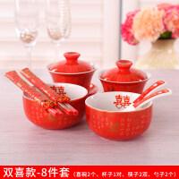 婚庆用品结婚礼物碗筷套装中式喜碗新人喜改口敬茶杯茶具婚礼对碗 +对碗+龙凤筷