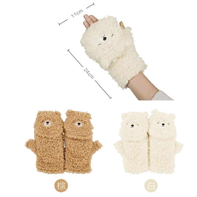 北极熊手套可爱女冬可爱保暖手套男女通用打字