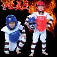 跆拳道护具全套八件套儿童实战比赛六件套散打训练套装