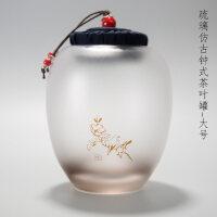 琉璃茶�~罐玻璃大小�便�y迷你普洱茶盒密封木制�木塞